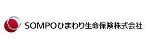 """""""損保ジャパン日本興亜ひまわり生命"""""""